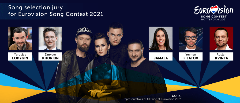 Ukraine jury for 2021