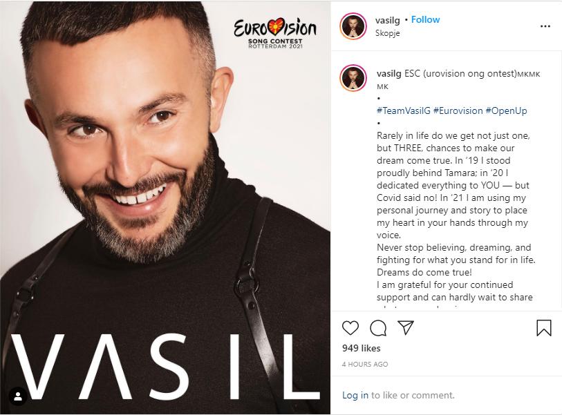 Vasil Instagram announcement